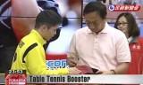 台湾に世界クラスの卓球トレーニングセンター?