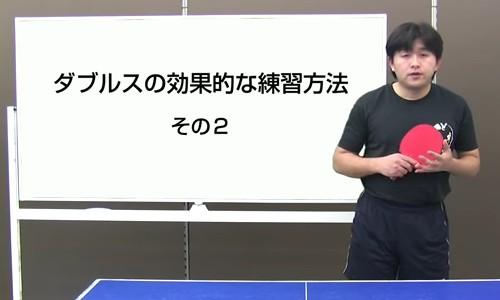 動画大5315