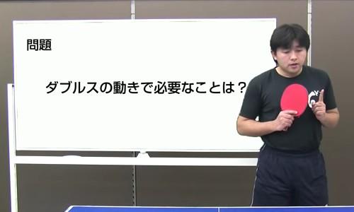 動画大5314