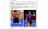 日本選手のハングリー精神はどこにある?