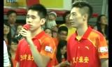 山東魏橋VS天津豪安 超級リーグ2014