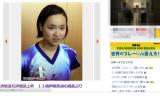 準決敗退も評価上昇・13歳伊藤美誠の成長