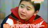 福原愛・卓球修行(昔のドキュメント)2