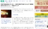 中国のサッカーは卓球人気に遠く及ばない