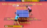伊藤美誠VS陳思羽(U21) 日本オープン2014