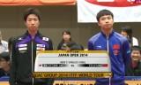 水谷隼VS于子洋(決勝戦)日本オープン2014