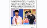 超級女9節-北京首鋼強し開幕から9連勝
