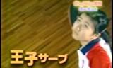 福原愛・卓球修行(昔のドキュメント)5