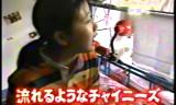 福原愛・卓球修行(昔のドキュメント)3