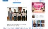 石垣ら、31年ぶりの銀に大阪市長表彰