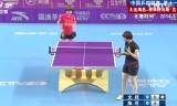 文佳VS陳可 中国超級リーグ2014