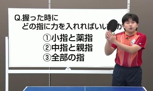 動画大5612