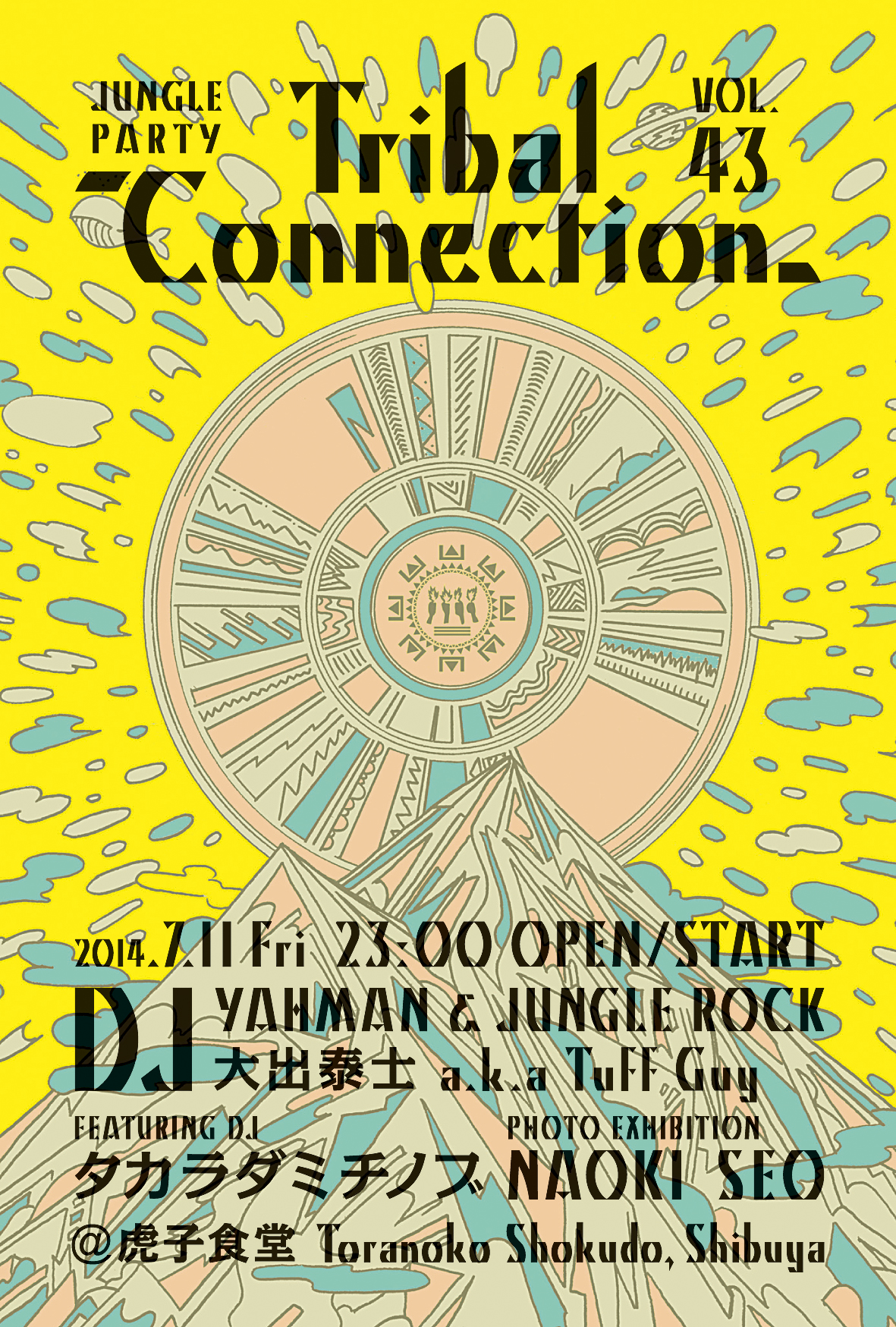 Tribal Connection Vol.43