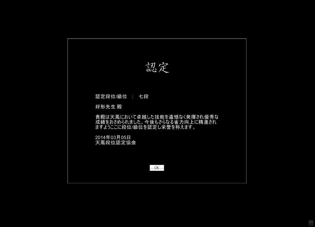 201403081013013b1.jpg