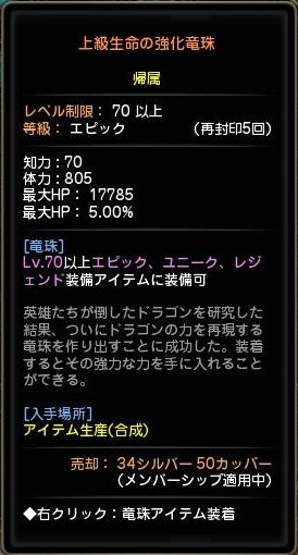 DN 2014-04-19 20-05-46 Sat