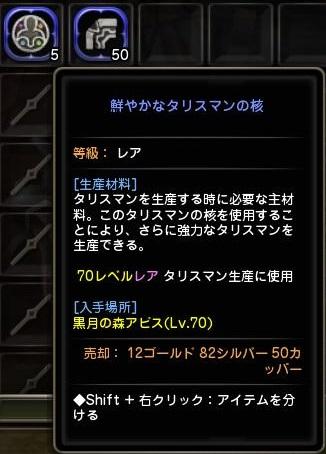 DN 2014-04-20 23-28-22 Sun