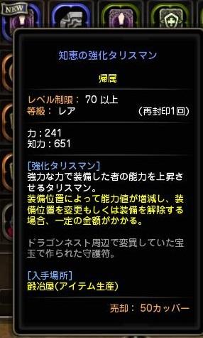 DN 2014-04-25 18-57-01 Fri