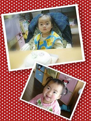 CYMERA_20140303_214834-001.jpg