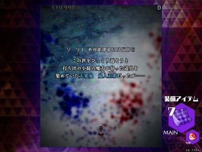amanojaku02.jpg