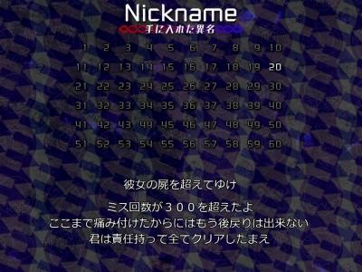 amanojaku04.jpg