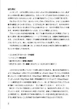 m_sample1.jpg