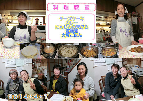 料理教室A4