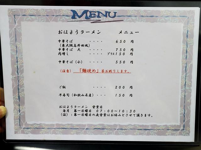 0140302-marujyo-004-S.jpg