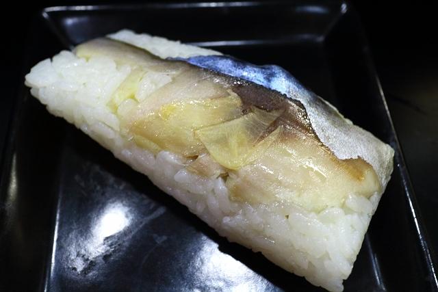 0140302-marujyo-006-S.jpg