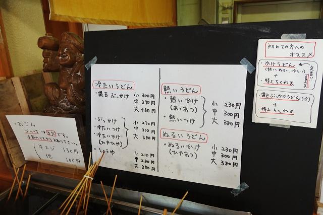 04-140614-yosiya-004-S.jpg