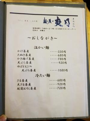 140131-sougetu-005-S.jpg