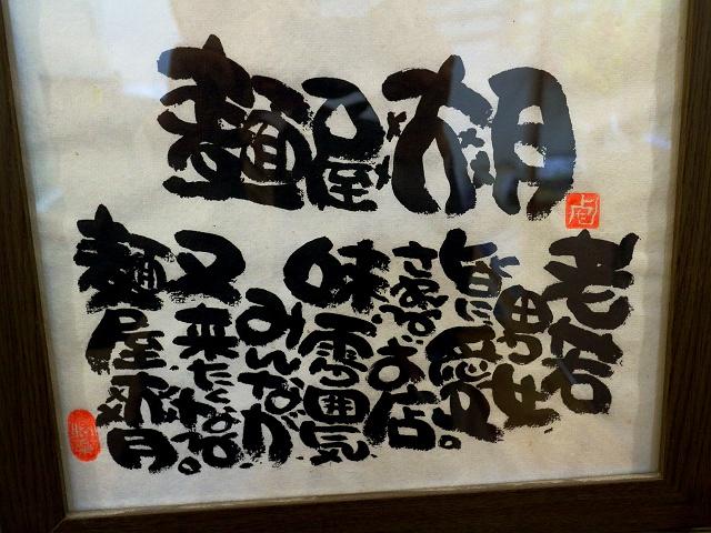 140131-sougetu-015-S.jpg