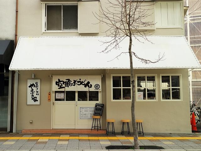140201-yamamubiya-002-S.jpg