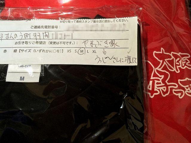 140201-yamamubiya-99-001-S.jpg