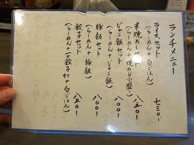 140202-kensin-003-S.jpg