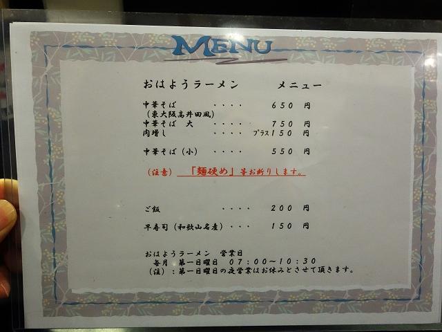 140202-marujyou-002-S.jpg