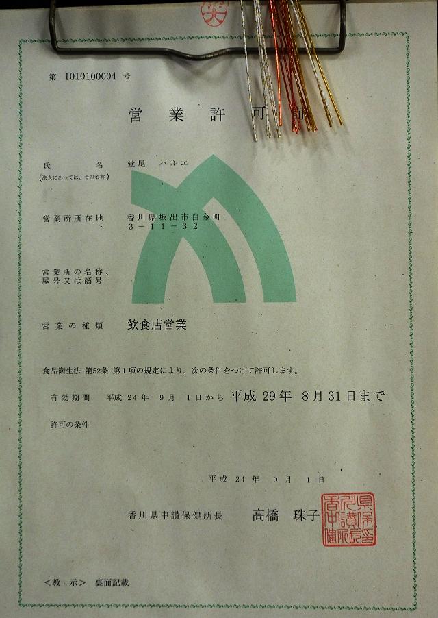 140206-douo-003-S.jpg