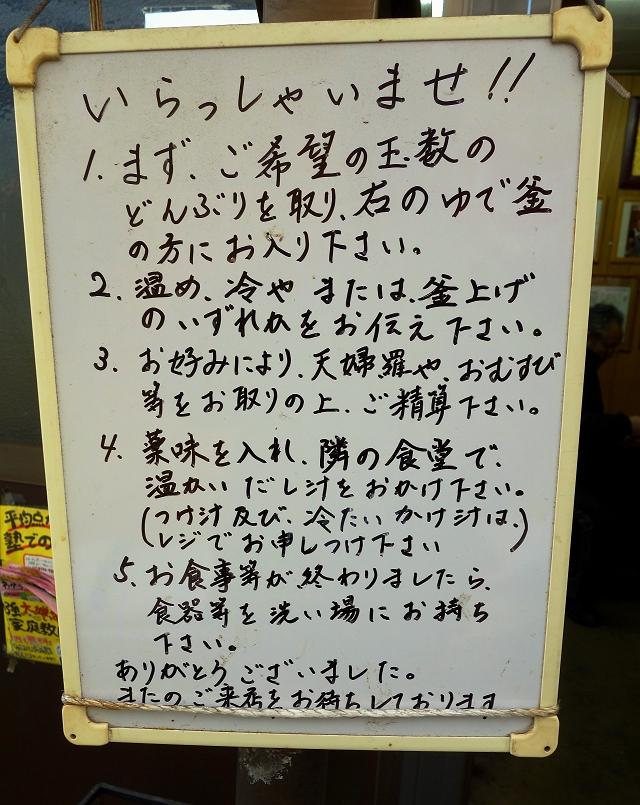 140206-hyougou-005-S.jpg