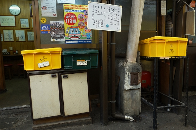 140206-hyougou-006-S.jpg