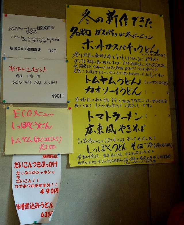 140206-sanuiti-007-S.jpg