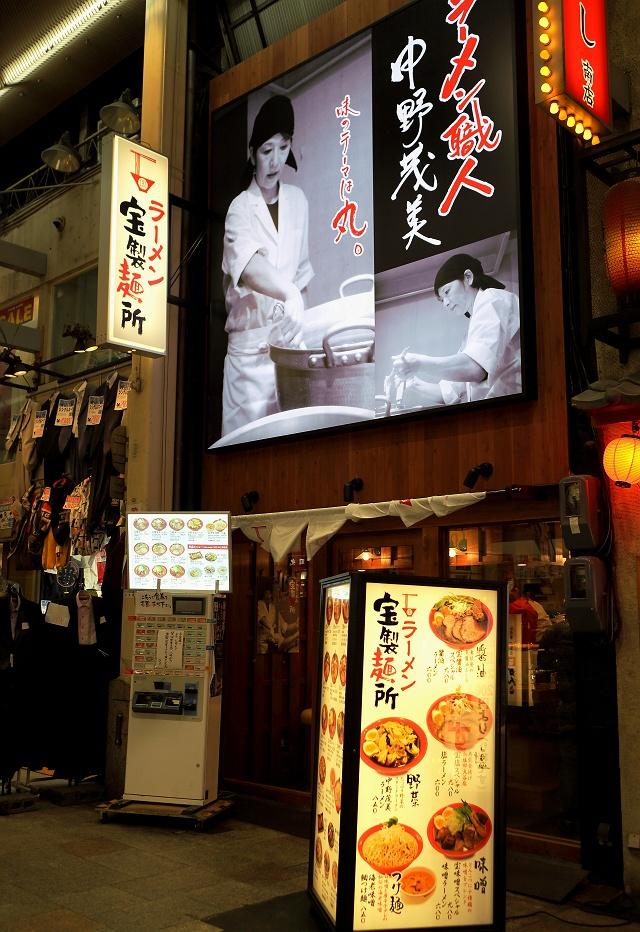 140213-takara-002-S.jpg
