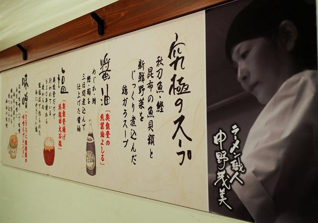 140213-takara-008-S.jpg