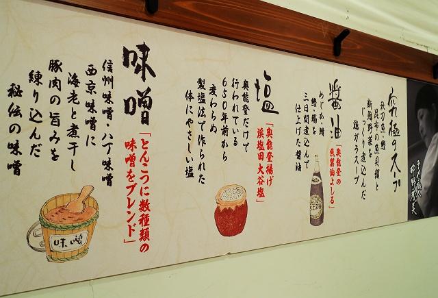 140213-takara-009-S.jpg