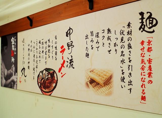 140213-takara-010-S.jpg