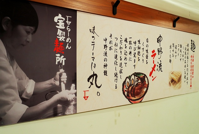 140213-takara-011-S.jpg