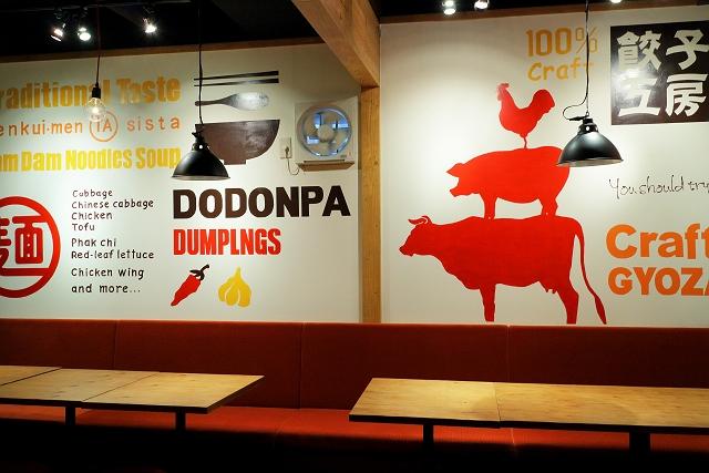 140216-dodonpa-008-S.jpg