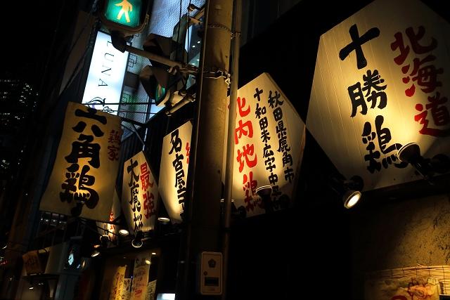 140219-rokkakei-002-S.jpg