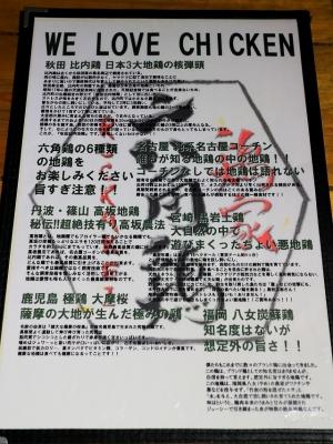 140219-rokkakei-006-S.jpg
