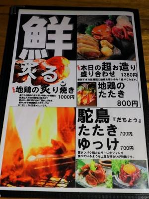 140219-rokkakei-008-S.jpg