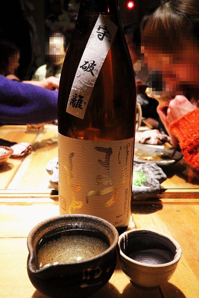 140219-rokkakei-029-S.jpg