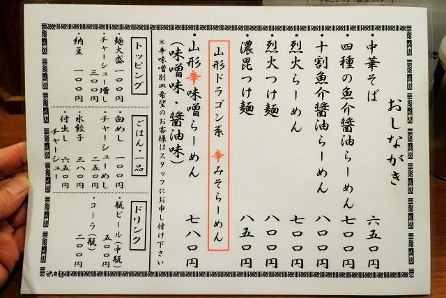 140221-rekka-004-S.jpg
